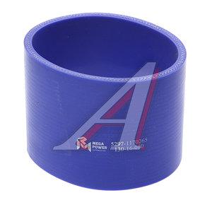 Патрубок КАМАЗ-ЕВРО интеркулера силикон (L=90мм,d=100) 5297-1170265
