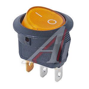 Переключатель 2-х позиционный круглый желтый/синий с подсветкой ПК-214
