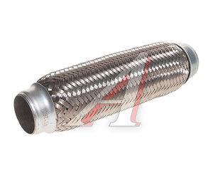 Гофра глушителя 45х260 в 3-ой оплетке KORTEX KES5016, 265-313