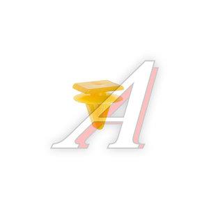 Клипса SSANGYONG Rexton (02-) крепления молдинга (желтая) OE 7959008000