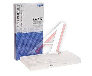 Фильтр воздушный салона OPEL Signum (03-),Vectra C (02-) MAHLE LA117, 93172299