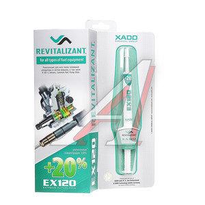 Гель для восстановления ТНВД 8мл (шприц) ХАДО ХА 10033, XA 10033