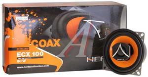 """Колонки коаксиальные 4""""(10см) 40Вт ECX 100 HERTZ Hertz ECX 100"""