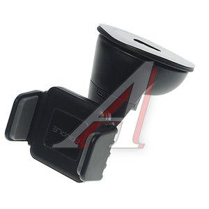 Держатель телефона универсальный 45-147мм PPYPLE Ppyple Dash-R5 black