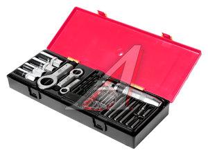 Набор инструментов для демонтажа крепежных элементов с поврежденной резьбой 26 предметов JTC JTC-K8261