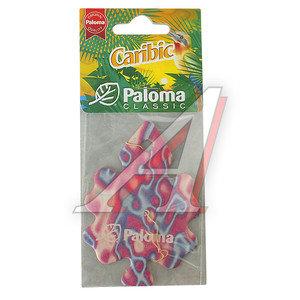 Ароматизатор подвесной пластина (caribic) Classic PALOMA PALOMA 210104 Карибик, 210104