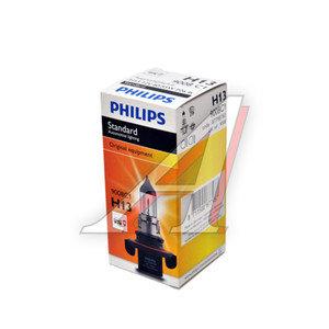 Лампа 12V H13 60/55W P26.4t PHILIPS 9008C1, P-9008, АКГ12-60+55
