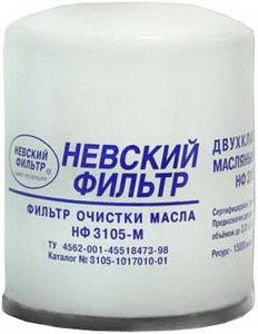 Фильтр масляный ГАЗ-3110,3302 (дв.ЗМЗ-406) НЕВСКИЙ 3105-1017010 NF-1004, 4769, 3105-1017010