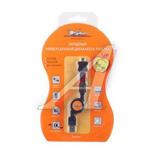 Кабель micro/mini USB 0.8м черный рулетка AIRLINE ACH-R-07