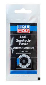 Смазка для суппорта тормозного АНТИСКРИП 10г LIQUI MOLY LM 7656
