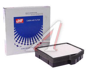 Фильтр воздушный салона HYUNDAI Starex H-1 (01-) (JAC-H48) JHF JAC-H48, LA453, 97406-4A900