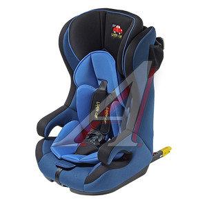 Автокресло детское 9-36кг (I-II-III) 0.9-12лет синее Isofix 523 Little Car PSV 124491, 124491 PSV