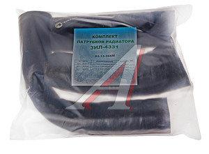 Патрубок ЗИЛ-4331 радиатора комплект 3шт. ТК МЕХАНИК 4331-1303000 КТ, 03-13-56бМ, 4331-1303010