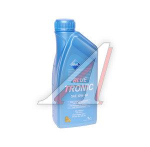 Масло моторное BLUE TRONIC п/синт.1л ARAL ARAL SAE10W40, 4004