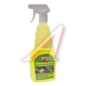 Очиститель обивки салона триггер 800мл PINGO PINGO 85033-1, P-85033-1