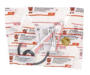 Ремкомплект ВАЗ-2108 распределителя зажигания БРТ 2108-1003284, Ремкомплект 51Р