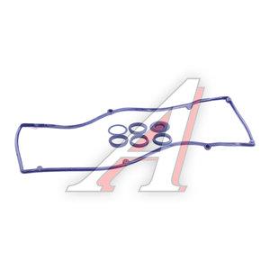 Прокладка ЗМЗ-406 крышки клапанной ЕВРО-3 синяя комплект 40624-1007245С, 40624.1007245
