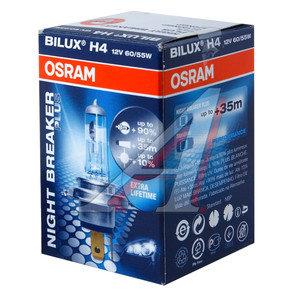 Лампа 12V H4 60/55W +90% P43t-38 Night Breaker Plus OSRAM 64193NBP, O-64193NBP, АКГ12-60+55(Н4)