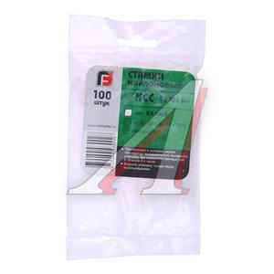 Хомут-стяжка 100х3.0 пластик белый (100шт.) FORTISFLEX 1003100, 49391