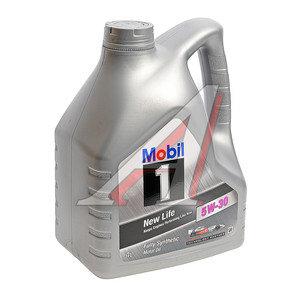 Масло моторное MOBIL 1 X1 синт.4л MOBIL MOBIL SAE5W30, 01_000420