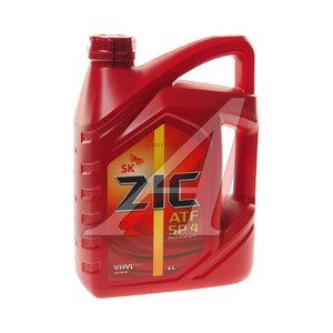 Масло трансмиссионное ATF для АКПП SP-IV 4л ZIC ZIC ATF, 162646