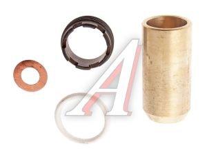 Ремкомплект ЯМЗ стакана форсунки 236-1003112*РК, 236-1003112-В