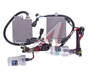 Оборудование ксеноновое набор PRO SPORT H-3 4300K 24V RS-02190/RS-10203/RS-11062