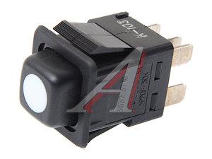 Выключатель кнопка ГАЗ,ЗИЛ,УАЗ АВАР 3832.3710-02.00 12V, 3832.3710-02.00М