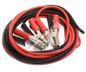 Провода для прикуривания 800А 6.0м 800А-6.0м, 800А