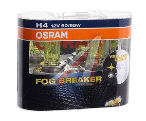 Лампа 12V H4 60/55W P43t бокс (2шт.) Fog Breaker OSRAM 62193FBR-HCB, O-62193FBR2(EURO), АКГ12-60+55(Н4)