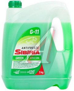 Антифриз зеленый -40С 5кг SIBIRIA SIBIRIA