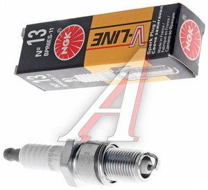 Свеча зажигания ВАЗ-2111 V8 BPR6ES-11 NGK 4824, BPR6ES11, 2111-3707010