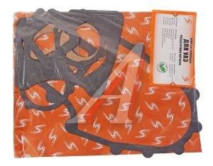 Прокладка УАЗ-452 коробки раздаточной комплект 452-18020К* ВС