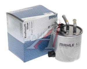 Фильтр топливный NISSAN Navara,Pathfinder (05-) (2.5 DCI) MAHLE KL440/37, 16400-EC00A