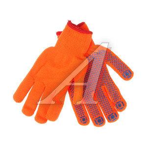Перчатки утепленные ПХ-3