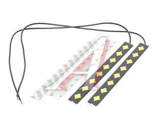 Огни ходовые дневного света 12V комплект Х-PRO G16