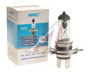 Лампа 24V H4 75/70W P43t-38 HNG 24443, HNG-24443, АКГ 24-75-70 (Н4)