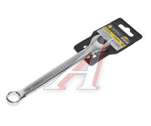Ключ комбинированный 13х13мм CrV Pro ЭВРИКА ER-53131