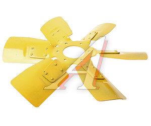 Вентилятор ЗИЛ-5301 6-ти лопастной,металл (А) 245-1308040-А, 245-1308040-01