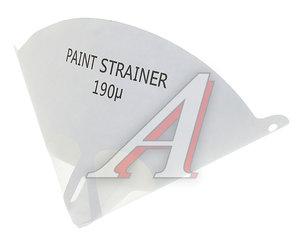 Воронка с фильтром для краски 190 микрон AVE/PS AVE /PS, SPF-190