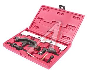 Набор фиксаторов распредвала для установки фаз ГРМ (BMW N40,N45,N45T) JTC JTC-4802