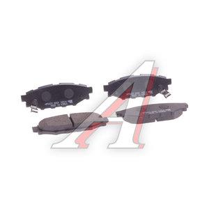 Колодки тормозные SUBARU Forester (08-),Legacy (05-09),Outback (08-) задние (4шт.) HSB HP8433, GDB3373, 26696-AG031