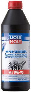 Масло трансмиссионное HYPOID-GETRIEBEOIL GL-5 1л LIQUI MOLY LM SAE80W90 3924, 84208
