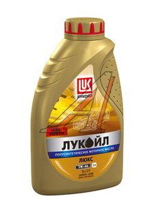 Масло моторное ЛЮКС SL/CF п/синт.1л ЛУКОЙЛ ЛУКОЙЛ SAE5W40, 19189