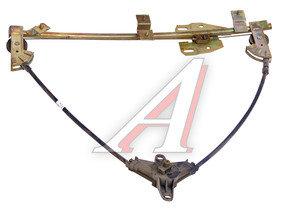 Стеклоподъемник ВАЗ-2108 левый для автомата 2108-6104011А*, 099371