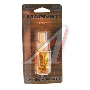 Картридж ароматизатора жидкостный (ночная прохлада) FKVJP MGNFL-92
