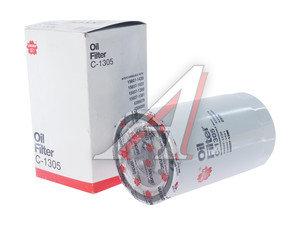 Фильтр масляный JCB JS330 (дв.ISUZU) SAKURA C1305, 32/925776/32/925953/02/801021/02/800226