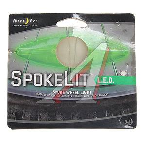 Фонарь велосипедный на спицы светодиодный зеленый SPOKELIT SKL-03-28