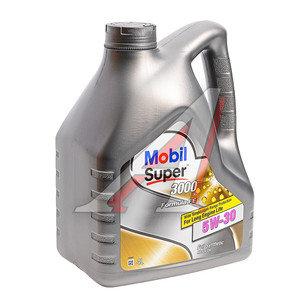 Масло моторное SUPER 3000х1 FE синт.4л MOBIL MOBIL SAE5W30, 01_01702
