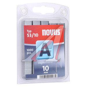 Скоба для степлера 10мм 1000шт. 0.75х11.3х10мм супертвердые NOVUS NOVUS 53/10S, 042-0357